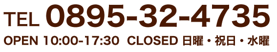 0895-32-4735
